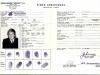 Landgangsausweis für Argentinien