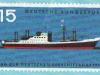 MS Hessenstein Briefmarke